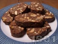 Рецепта Сладък салам с обикновени чаени бисквити, орехи, локум, кокосово масло и шоколад